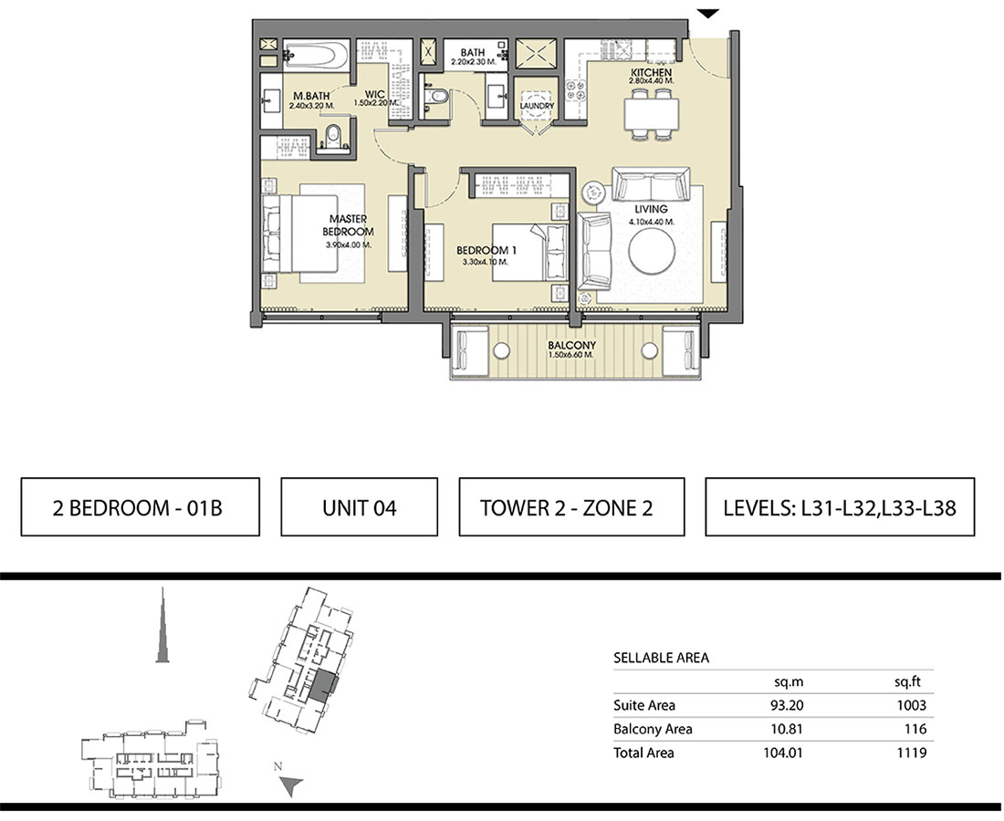 Act One Act Two Apartments By Emaar At Opera District Dubai